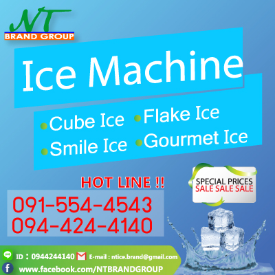 Promotion Ice Machine