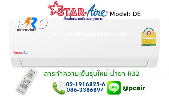 สตาร์แอร์ STAR-AIR 2019